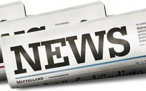 Сборка новостей высоких технологий за 07-08 ноября 2013