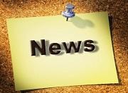 Сборка новостей высоких технологий за 09.10.2013