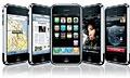 Несколько развлекательных плюшек IPhone