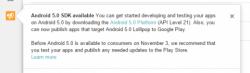 Релиз Android 5.0 Lollipop намечен на 3 ноября