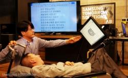 Samsung EYECAN+ позволяет управлять компьютером взглядом
