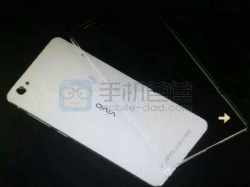 Vivo готовит смартфон X5Pro с платформой Snapdragon 615 и Android 5.0