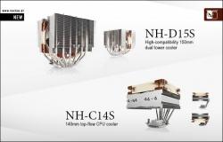 Процессорные охладители Noctua NH-C14S и NH-D15S доступны по цене $75 и $80 соответственно