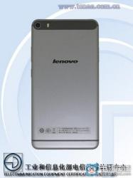 Lenovo готовит гигантский смартфон с дисплеем диагональю 6,8 дюйма