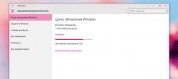 Вышел релизный билд Windows 10