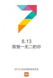 13 августа Xiaomi представит оболочку MIUI 7
