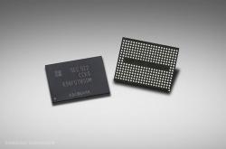 Samsung приступила к массовому производству микросхем флэш-памяти 3D V-NAND плотностью 256 Гбит