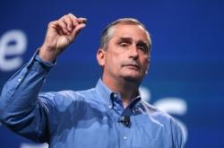 Intel анонсировала микроконтроллер Quark D1000