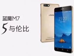 Смартфон Ramos M7 выделяется аккумуляторной батареей емкостью 5000 мА·ч