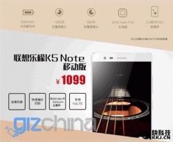 Lenovo K5 Note стал главным конкурентом Xiaomi Redmi Note 3