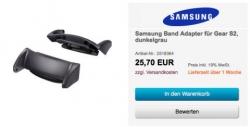Samsung выпускает переходник на стандартные ремешки для Gear S2