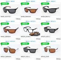 Солнцезащитные очки оптом и в розницу