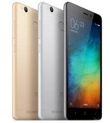 Xiaomi Redmi 3s — долгоиграющий бюджетник со сканером отпечатков пальцев