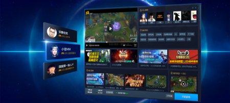 Китайская Tencent запускает конкурента Steam