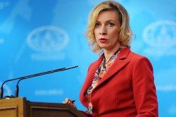 Захарова возмутилась отсутствием синей галочки в своем Facebook