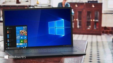 Microsoft представила Windows 10 S