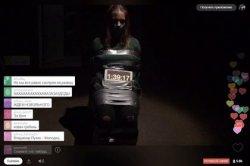 Неизвестные устроили прямую трансляцию со связанной скотчем девушкой и таймером