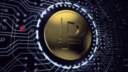 Центробанк разрабатывает виртуальную валюту