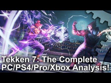 Tekken 7 - технический анализ файтинга от Digital Foundry