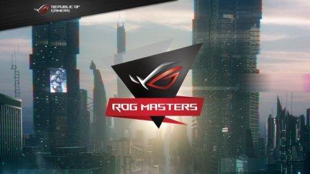 ASUS объявила о начале международного турнира по киберспорту ROG Masters 2017