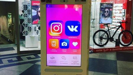 В Москве появился автомат для накрутки лайков