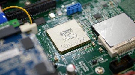 Первые компьютеры «Эльбрус 101-РС» будут стоить 130 тысяч рублей