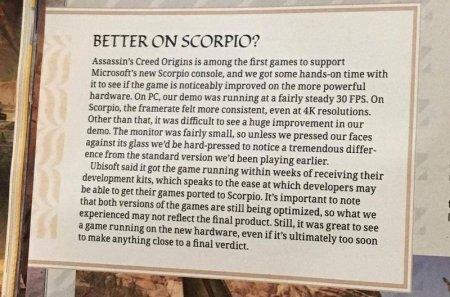 Assassin's Creed Origins на Xbox Scorpio в 4K на 30 fps