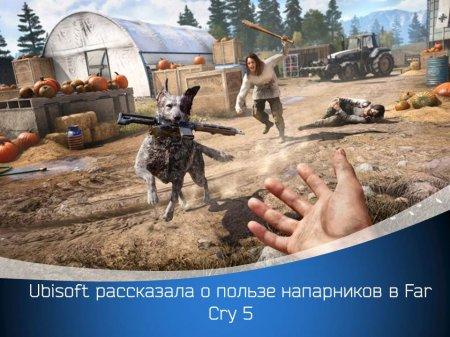 Ubisoft рассказала о пользе напарников в Far Cry 5