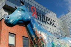 «Яндекс» сочинил самую банальную песню на основе текстов русской попсы