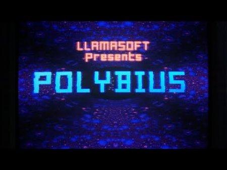 Nine Inch Nails выпустили клип об игровом автомате Polybius