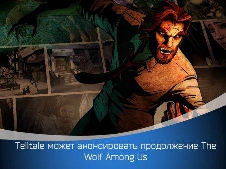 Telltale может анонсировать продолжение The Wolf Among Us