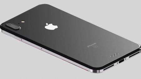 Apple назвала новую функцию iPhone 8
