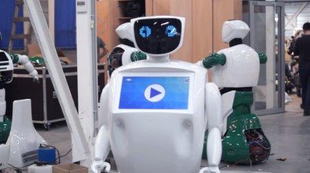 В России появится первый робот-консьерж