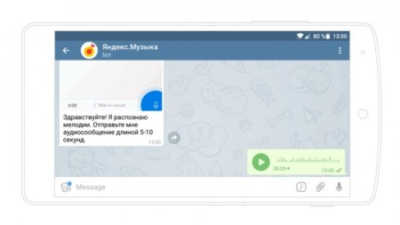 «Яндекс» запустил аналог Shazam в Telegram