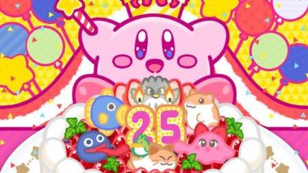 Nintendo празднует день рождения Кирби