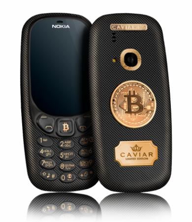 Nokia 3310 оценили в полбиткойна