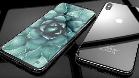 Apple назвала сроки анонса iPhone 8