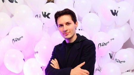 Павел Дуров рассказал, как ФБР пыталось подкупить разработчика Telegram