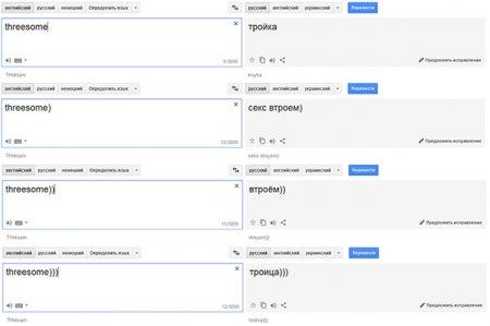 Google отнесся с юмором к сексу втроем