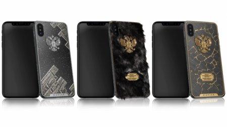Caviar предложит iPhone 8 в корпусе из метеорита, лавы и меха норки