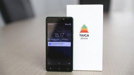 Российская компания InfoWatch разработала антишпионский смартфон «Тайгафон»