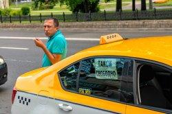 Раскрыто самое удачное время для заказа такси