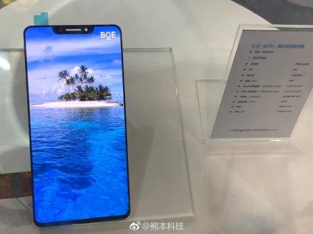 BOE показала дисплей для смартфонов в стиле iPhone X