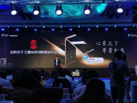 Представлен мощный смартфон-раскладушка Samsung W2018