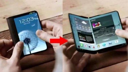 Смартфон Samsung Galaxy X со складным дисплеем может выйти в 2018 году