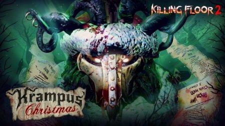 В Killing Floor 2 наступило Рождество