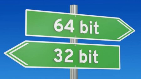 NVIDIA прекратит поддержку 32-битных операционных систем