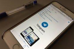 Telegram попросил ООН спасти мессенджер от ФСБ