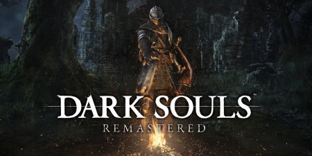 Компания From Software анонсировала Dark Souls Remastered