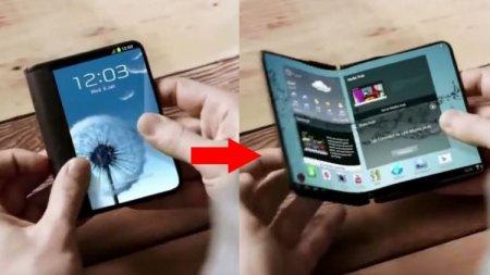Samsung продемонстрировала гибкие смартфоны на закрытой встрече